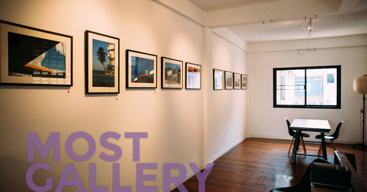 MOST Gallery